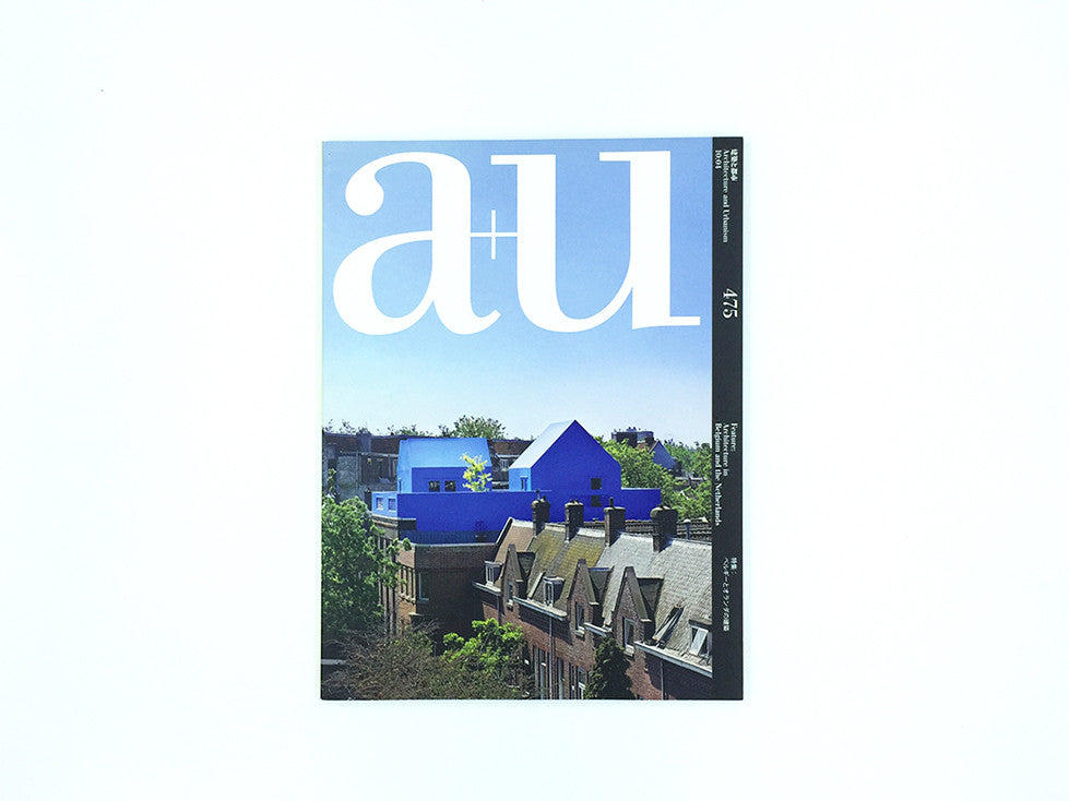 a+u 475: Architecture in Belgium and the Netherlands