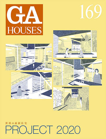 GA Houses 169: Project 2020