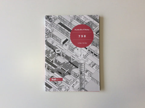 A Little Book of Beijing: 798