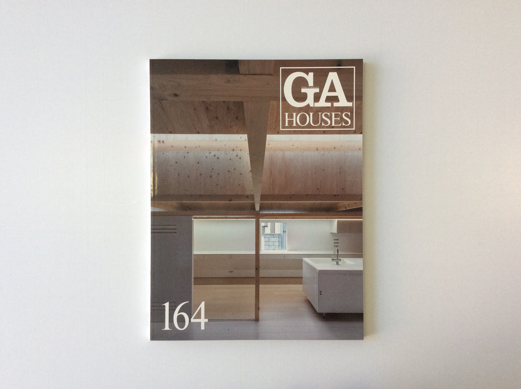 GA Houses 164: Shimada, Welsh + Major, Barclay & Crousse