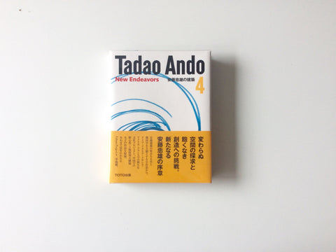 Tadao Ando 4: New Endeavors Cover