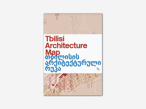 Tbilisi Architecture Map