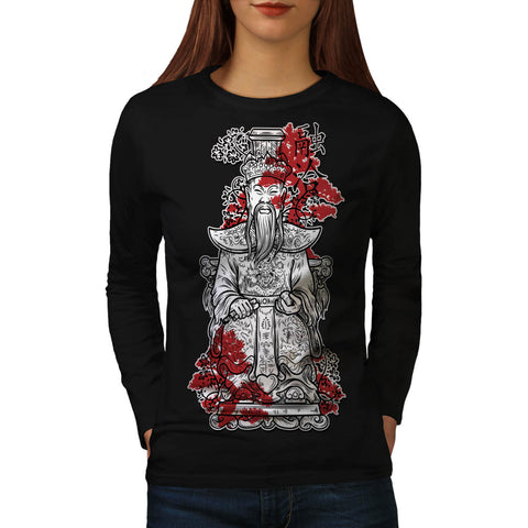 Master Chinese God Womens Long Sleeve T-Shirt