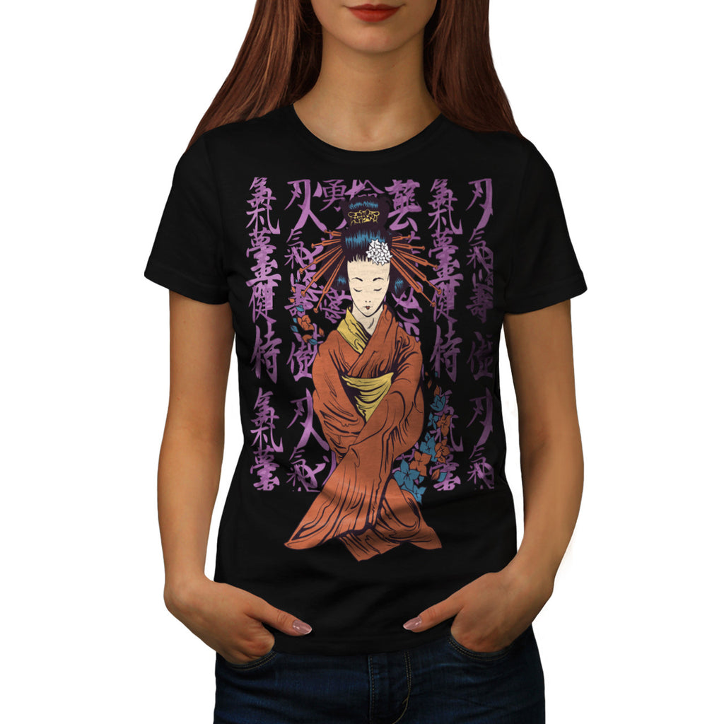 Beautiful East Woman Womens T-Shirt