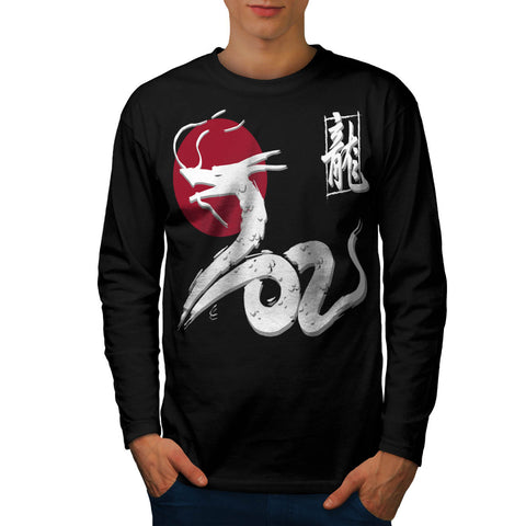 Dragon Legend Japan Mens Long Sleeve T-Shirt