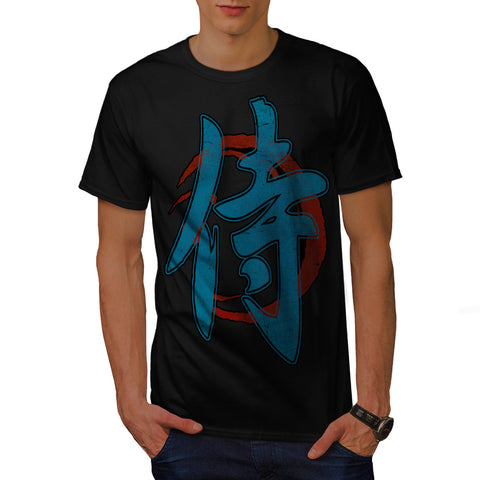 Japanese Hieroglyph Mens T-Shirt