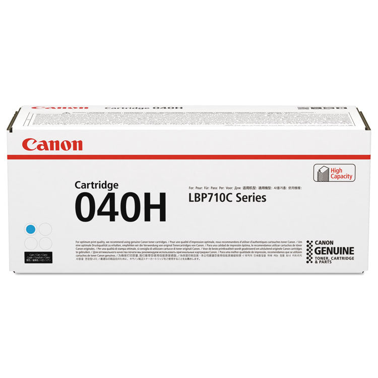 Canon 40 Cyan, High Yield Ink Cartridge, Canon 0459C001