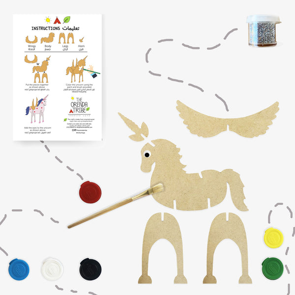 The Magical Unicorn Craft Box