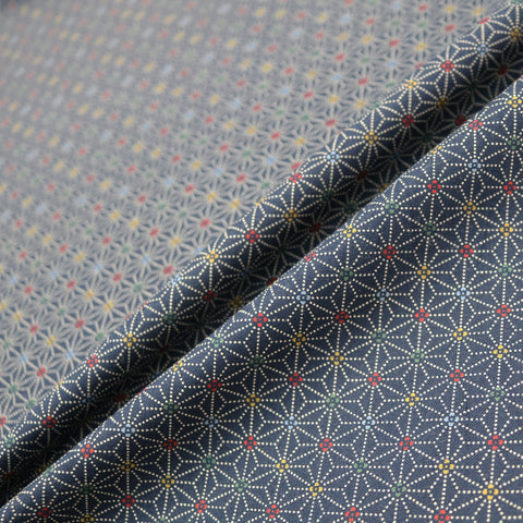 Japanese Indigo Print Cotton - Colourful Star
