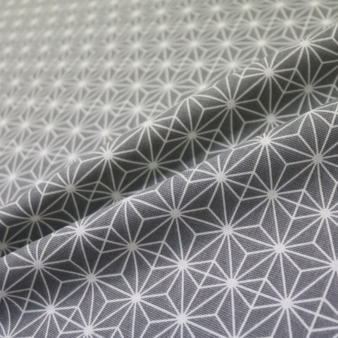 Technical Stars Home Furnishing Fabric - Grey
