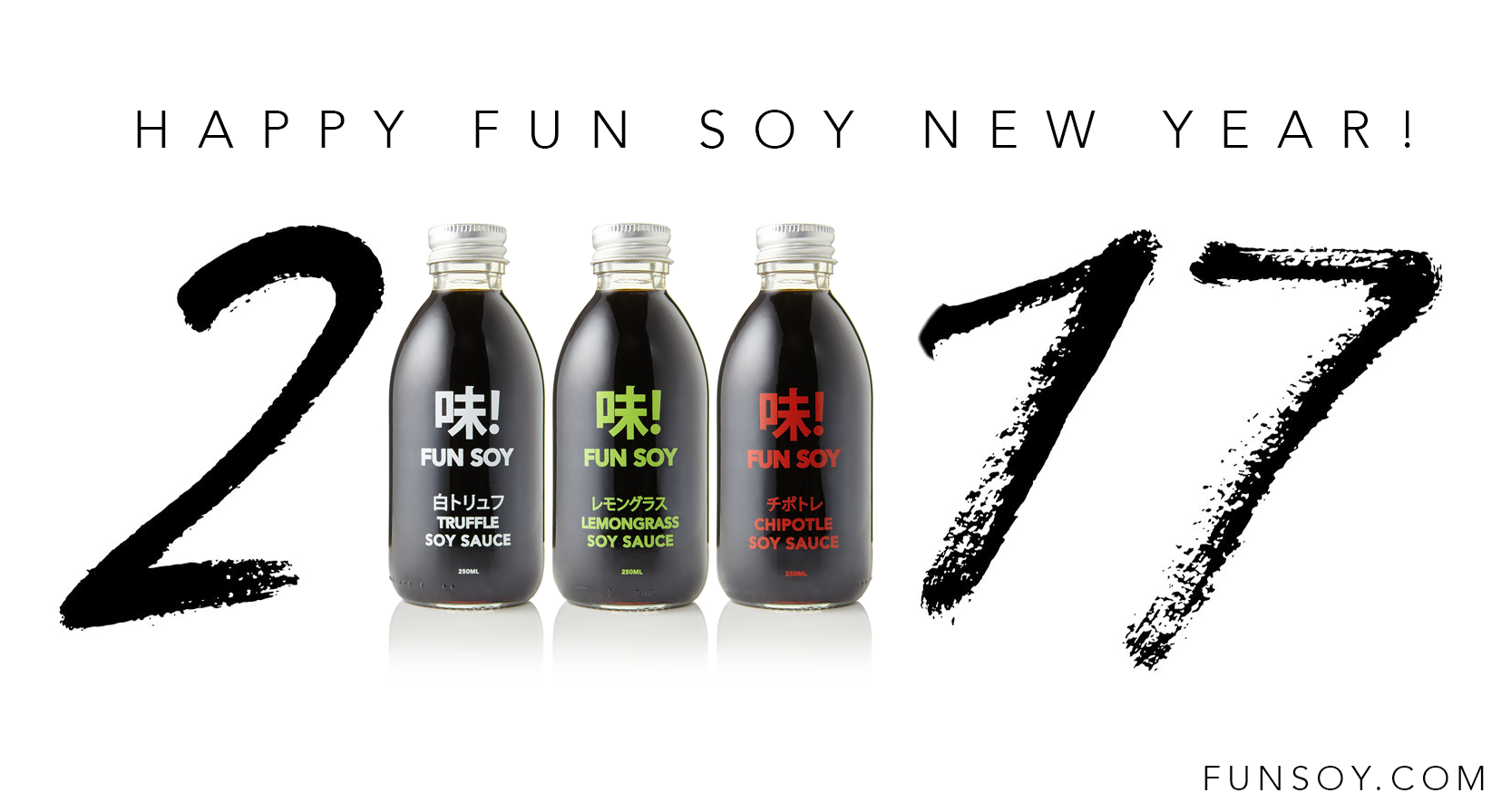Happy New Year from Fun Soy 味!