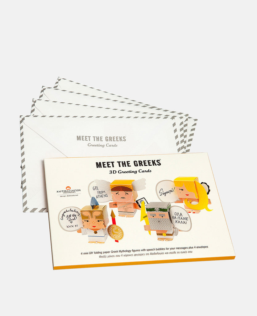 3D MEET THE GREEKS GREETING CARDS