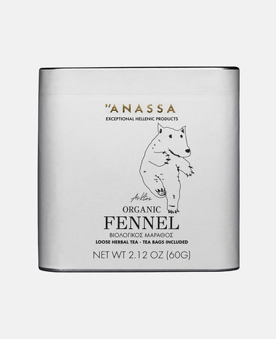 "ORGANIC GREEK ""FENNEL TEA"""