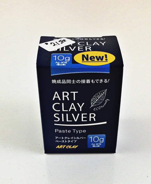 Art Clay Silver - 10g Paste