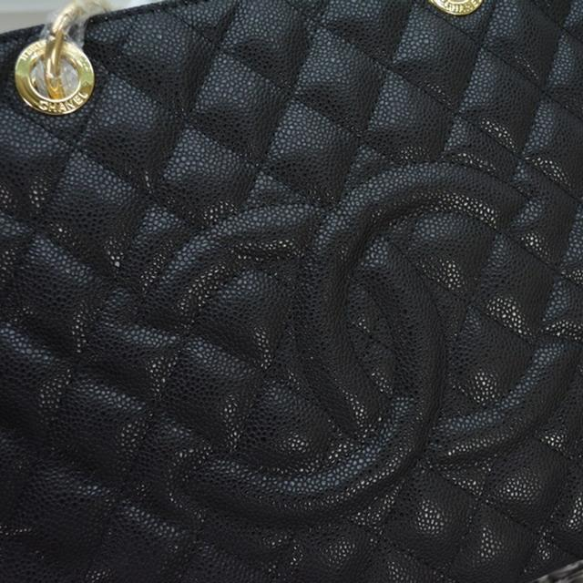 Bolsa Chanel Grand Shopper Tote - Loja Must Have