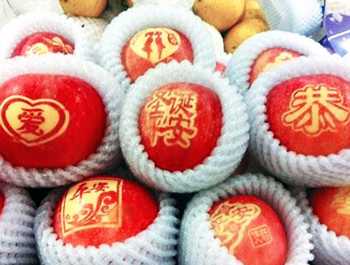 china-chinese-christmas-eve-apples-tradition-gift