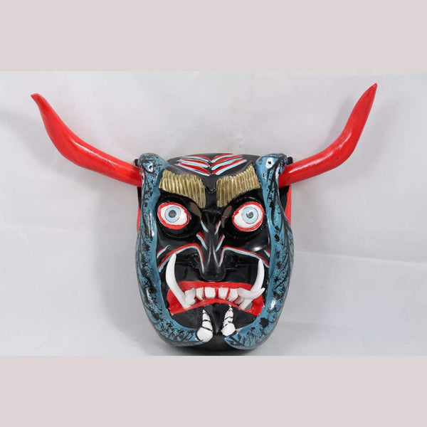 Mexican Masks: Dance, Culture, Art