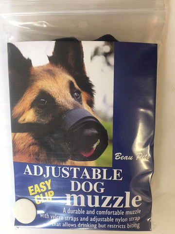 DOG MUZZLE ADJUSTABLE - AVAILABLE IN ASSORTED SIZES