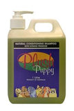 PLUSH PUPPY NATURAL CONDITIONING EVENING PRIMROSE SHAMPOO (AVAILABLE IN 500ML, 1 LITRE AND 5 LITRES)