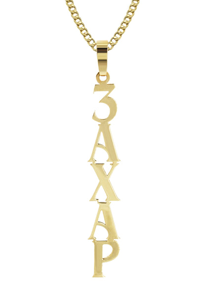 14K Ladies Serif Text Name Plate Necklace | Appx. 5.8 Grams