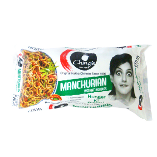 Ching's Manchurian Noodles (Texas) : Buy 1 get 1