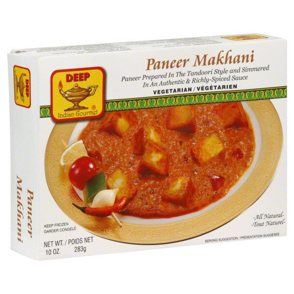 Panner Makhani Curry (Texas)