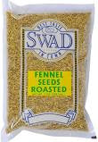 Fennel Seeds Roasted (Texas)