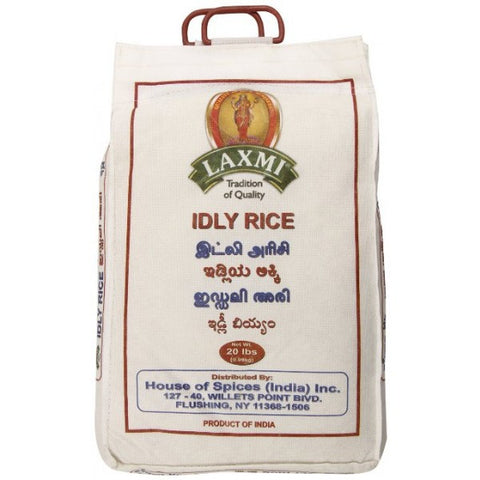 Idly Rice(tx only)