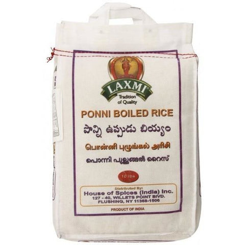 Ponni Boiled Rice(tx only)
