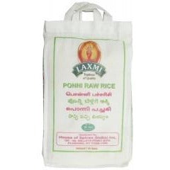 Ponni Raw Rice(tx only)