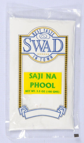 Saji Na Phool (Texas)