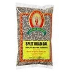 Urad Dal Split  - Black