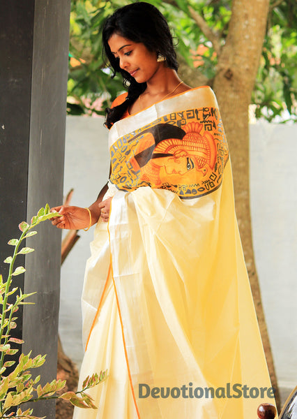 64ca86d079 Saree is the traditional and peculiar attire of Indian women, it has earned  worldwide fame and name. There are different types and varieties of sarees.