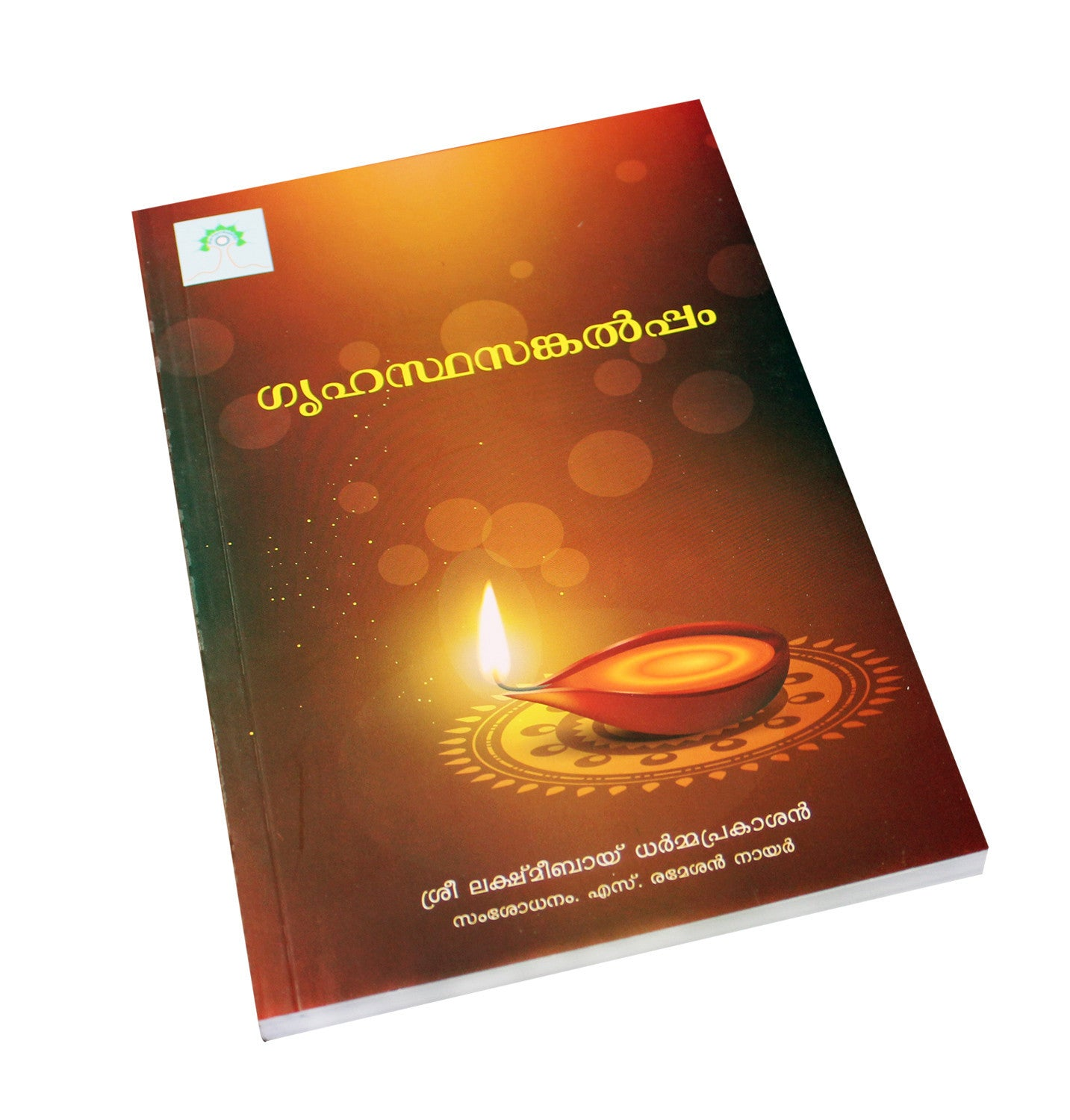 Devotional Books Online -Buy Devotional Items Online | Pooja