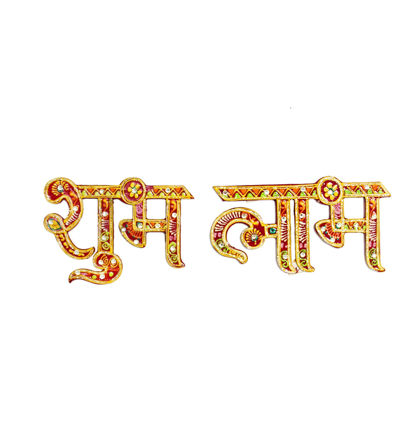 Shubh labh stickers online diwali special stickers devotionalstore
