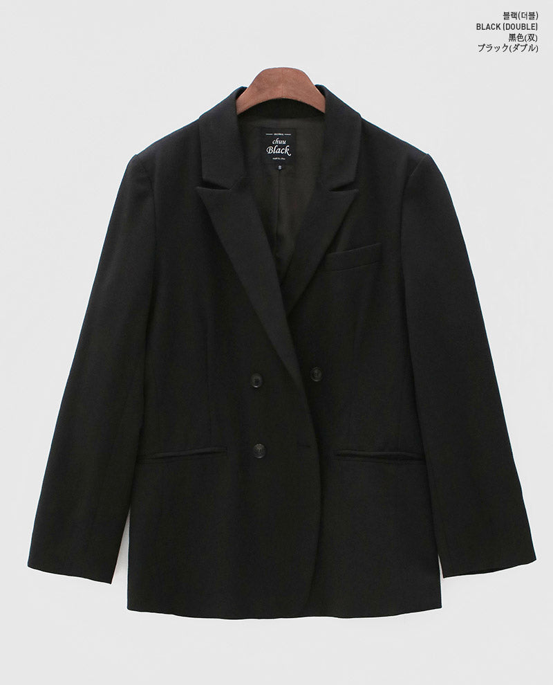 Chuu Perfect Set-Up Suit Jacket