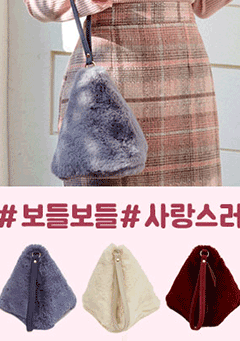 Triangle Fur with Wrist Handle Bag