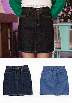 Not Long Denim Skirt