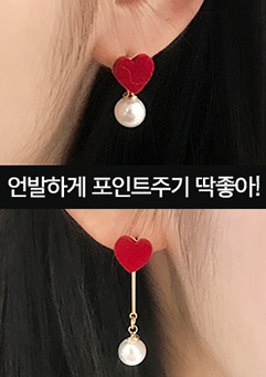 Fluttering For You Now Earrings