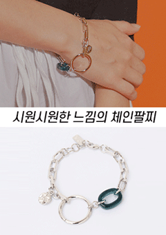 Two Pointed Circle Chain Bracelet
