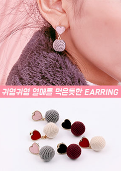 Carry The Depth Of Love Earrings