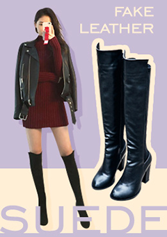 Knee High Heel Boots