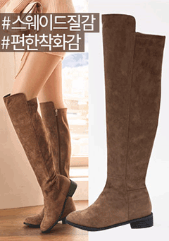 Knee High Asymmetric Boots