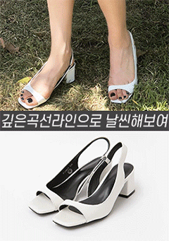 Different From Others Heeled Sandal