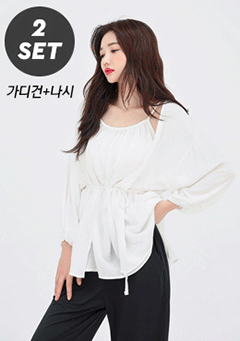Rumania Cardigan+Sleeveless Set