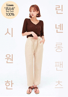 [CHUU MADE] melting casual pants