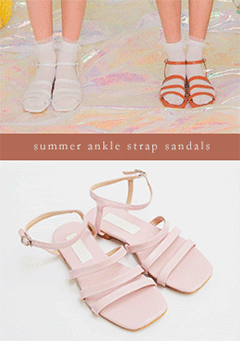 Life Is Long Strap Sandal
