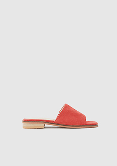 Summer Suede Slipper