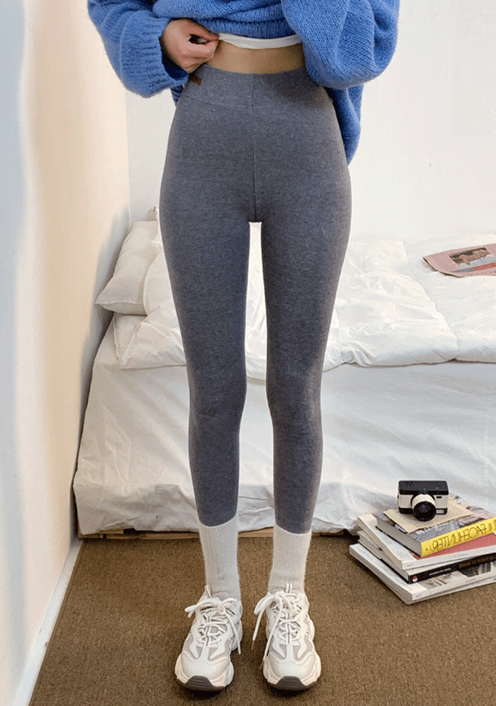 Fluff Time Leggings