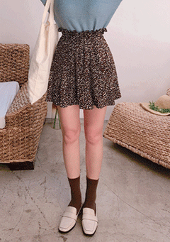 Leopard Patterned Flare Skirt